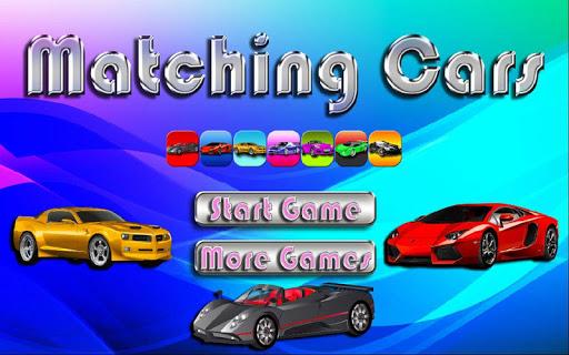Matching Cars