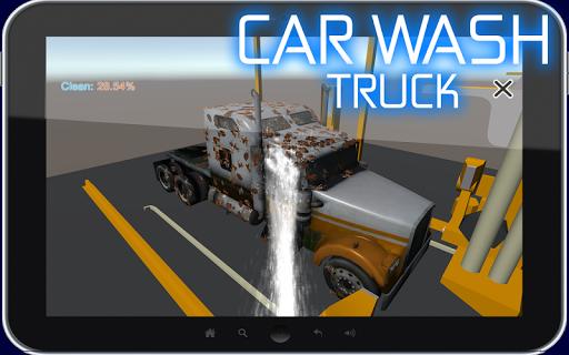 Car Wash Truck