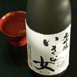 Iki na Onna (Daiginjo, Ishikawa, 720ml)