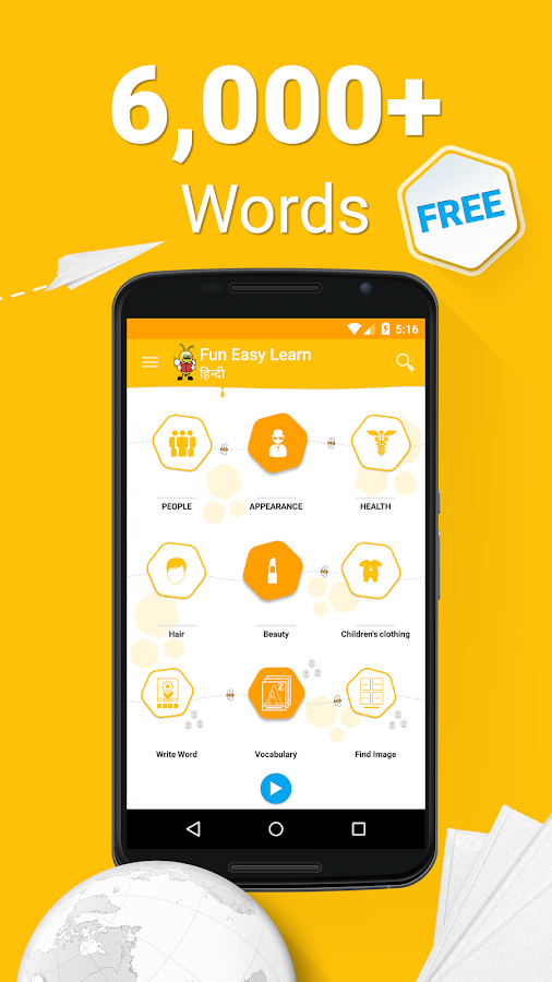 Learn Hindi - 6,000 Words- screenshot