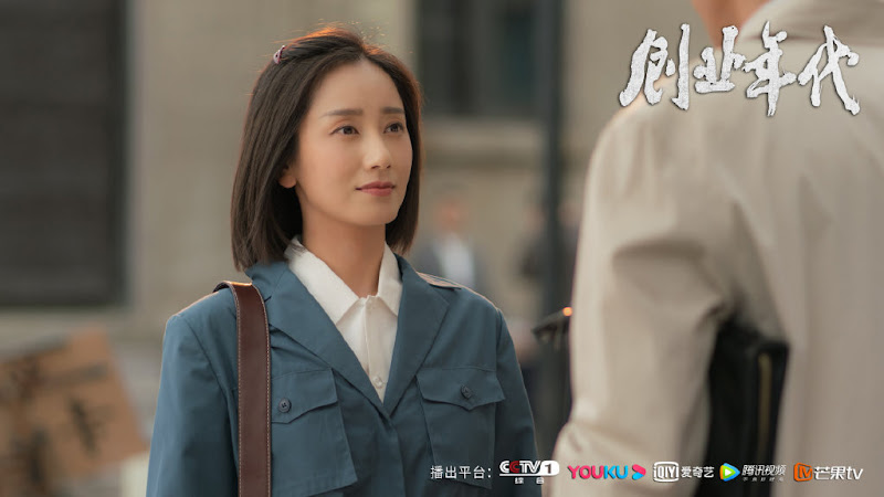 Great Age China Drama