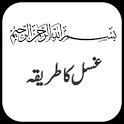 Ghusal ka tarika in urdu icon