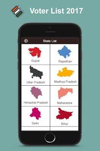 Online Matdaryadi 2017: Gujarat & Himachal Pradesh - náhled