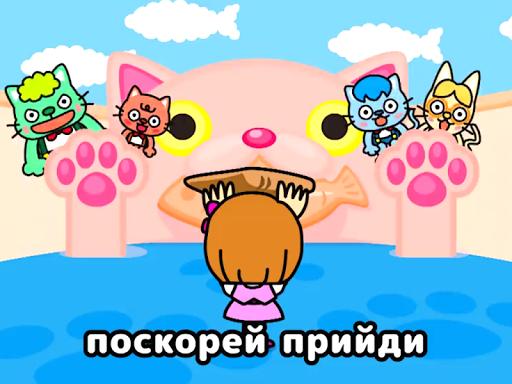 玩免費教育APP|下載【ロシア語版】えほんであそぼ!じゃじゃじゃじゃん 童謡童話 app不用錢|硬是要APP