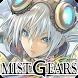 ミストギア - Androidアプリ