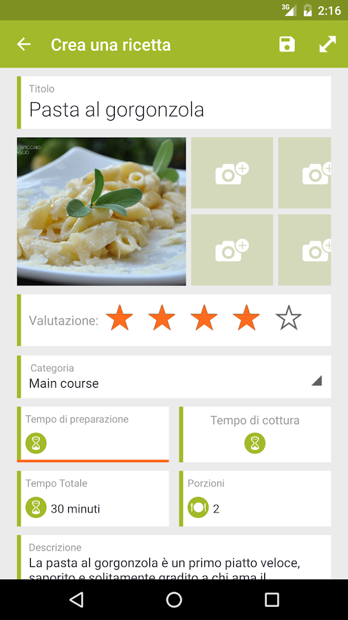My CookBook (Le Mie Ricette)- screenshot
