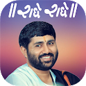 Jignesh Dada Ringtones - जिग्नेशदादा रिंगटोन icon