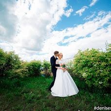 Wedding photographer Denis Ermishov (paparazzi58). Photo of 04.07.2016
