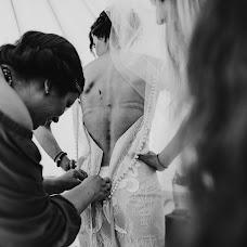 Bryllupsfotograf Olga Timofeeva (OlgaTimofeeva). Foto fra 11.11.2016