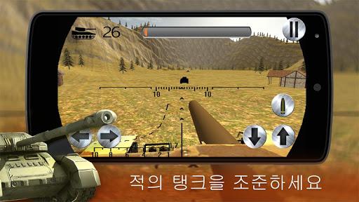 총격 연습 - 용감한 탱크 담당자 3D