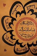 Photo: Arabiški raštai.   Arabic patterns.