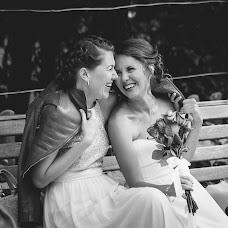 Wedding photographer Aleksey Gulyaev (Gavalex). Photo of 18.09.2017