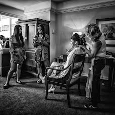 Wedding photographer Carina Rodríguez (altoenfoque). Photo of 12.04.2018