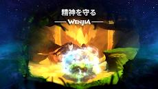 WENJIAのおすすめ画像4