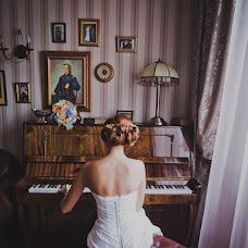 Wedding photographer Mariya Gorokhova (mariagorokhova). Photo of 28.02.2014