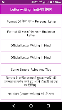 letter writing hindi poster