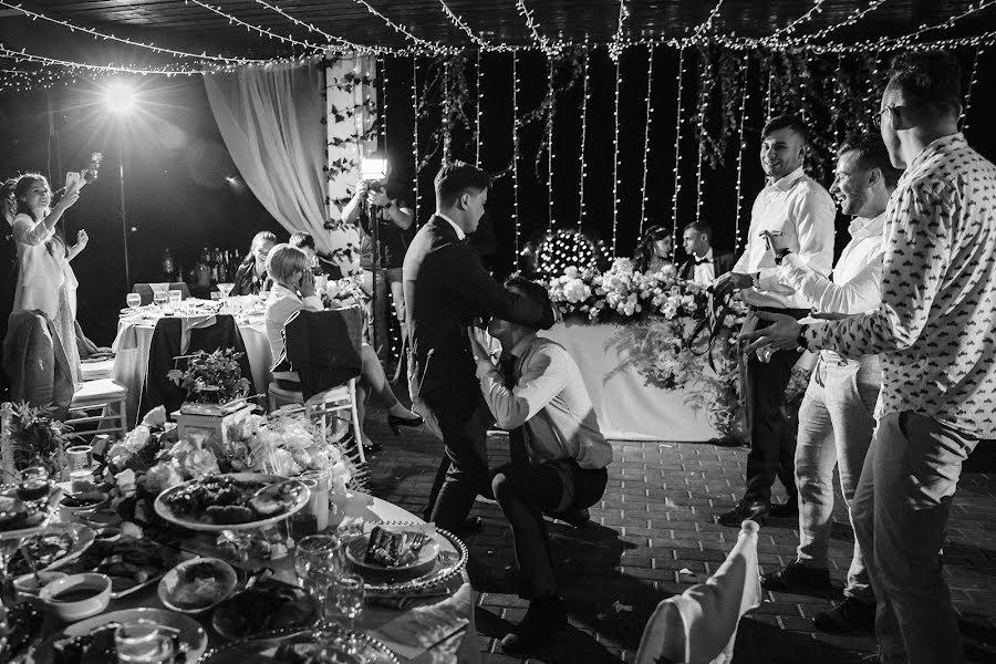 Wedding photographer Ekaterina Zamlelaya (KatyZamlelaya). Photo of 31.10.2018