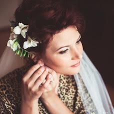 Wedding photographer Yana Kosinova (YanaWed). Photo of 10.10.2013