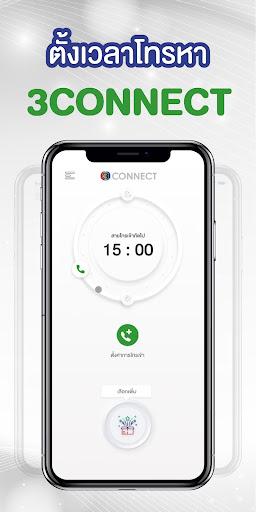 3 CONNECT STAR CALL screenshots 3