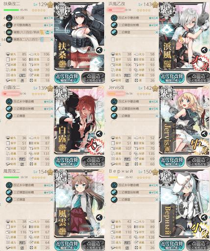 19秋E5-1きぃのん