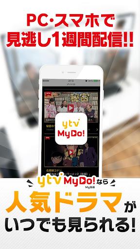 ytv  MyDo!uff08u307eu3044u3069uff09u3000uff5eu8aadu58f2u30c6u30ecu30d3u7121u6599u52d5u753bu914du4fe1uff5e 1.6.0 Windows u7528 6