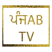 5AB TV