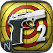 Shooting Showdown 2 - Androidアプリ