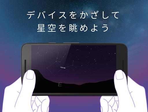 Planetarium VR