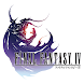 FINAL FANTASY IV - Androidアプリ