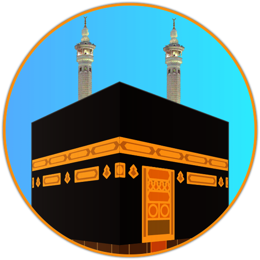 Prayer Times & Athan: Salatify Icon