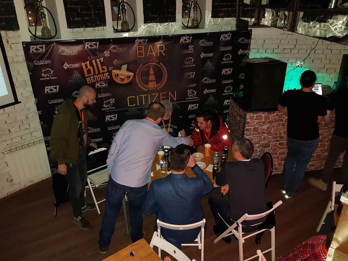 Отчет о Bar Citizen Moscow 2018