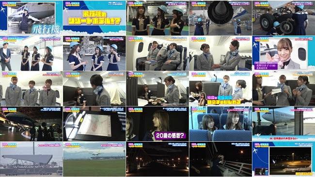 191124 (720p+1080i) 乃木坂46鈴木絢音のそら気分~ヒコーキに会いたい!! TV初公開エリアでCA姿に変身
