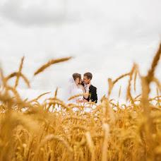 Wedding photographer Vyacheslav Gallay (gallay). Photo of 01.08.2015