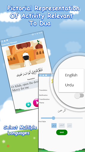 Daily Dua for muslim kids:Salah Kalima,Masnoon dua 1.1 screenshots 10