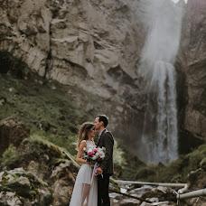 Wedding photographer Sasha Sych (AlexsichKD). Photo of 30.06.2017