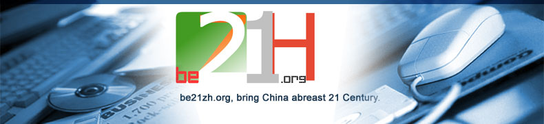 Photo: header of site http://be21zh.org ,benzrad(朱子卓)'s first domain International.