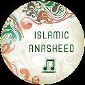 伊斯兰的MP3歌曲纳希德与杜阿 icon