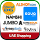 Online Shopping Dubai : UAE Shopping app APK