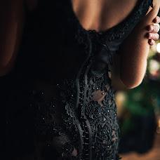 Wedding photographer Maksim Lisovoy (Lisovoi). Photo of 16.12.2015