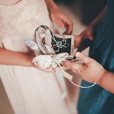 Wedding photographer Marina Markina (marikfox). Photo of 23.10.2015