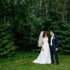 Wedding photographer Kseniya Kladova (KseniyaKladova). Photo of 20.07.2016
