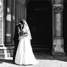 Wedding photographer Artur Mloyan (arturmloian). Photo of 24.08.2017