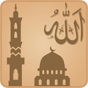 🕋 SALAT : Prayer Time , Azan or Du'a (Muslim) 🕌 icon