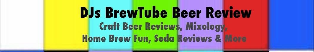 DJs BrewTube Banner