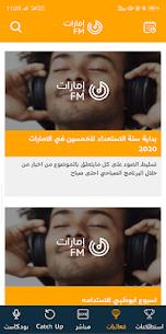 Emarat FM – امارات اف ام 3