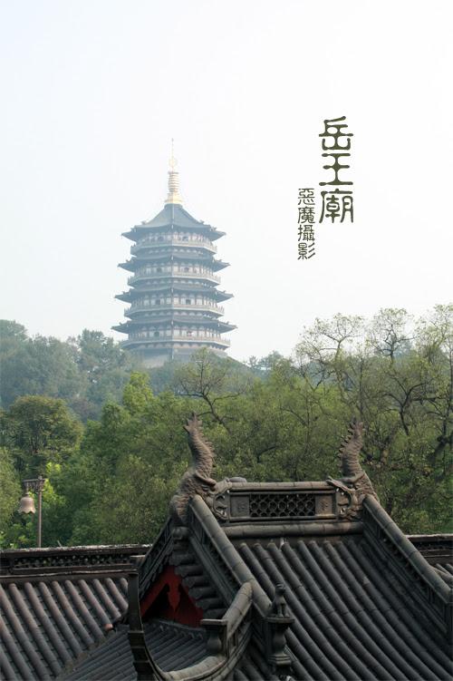 china__f031b