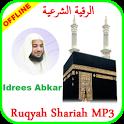 Manzil Ruqyah Sheikh Idris Abkar icon