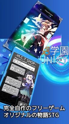 End of Star MCA:Unityのおすすめ画像3