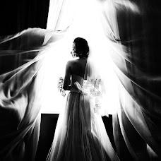 Wedding photographer Alexandro Abramiatti (Abramiatti). Photo of 28.03.2018