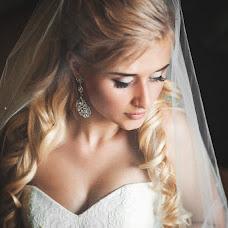 Wedding photographer Olga Khayceva (Khaitceva). Photo of 28.01.2017